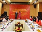 越南芒街与中国东兴妇女举行友好交流活动