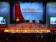 第十二次越南全国妇女代表大会在河内开幕   阮富仲总书记出席并发表讲话