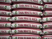 泰国设定出口1000万吨大米的目标