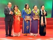 阮春福总理:力争2020年中小企业和创业企业女性领导者占35%