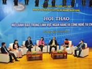 越南女性CEO比例居亚太地区前茅