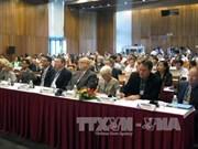 """约1700名国际科学家将参加2017年第13次""""相约越南""""活动"""