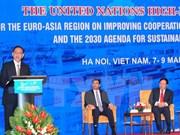 联合国欧亚地区关于贸易便利化峰会:大力推动国际贸易便利化进程