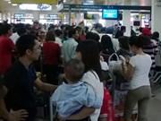 越南新山一国际机场网站遭黑客攻击