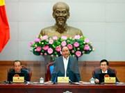 越南优先向高技术农业领域贷款  贷款额约43.8亿美元