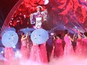 日本文化交流会暨樱花展在河内开幕