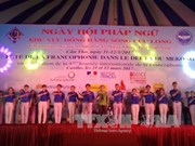 第20次九龙江三角洲地区法语节在芹苴市举行