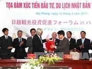 促进海防市与日本的旅游投资合作
