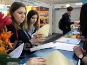 越南地图展亮相2017年德国柏林旅游展览会
