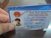 越南有关部门加强配合 建立居民信息国家数据库系统