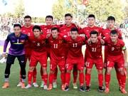 FIFA最新排名:越南国家足球队稳居东南亚第三位