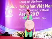 越南—东盟歌唱比赛闭幕 旅泰越侨阮氏金莲的节目赢得一等奖
