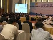 越南提高反腐败工作效率