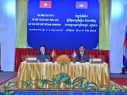第9次越柬边境省合作与发展会议发表联合公报