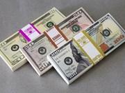 越盾兑美元中心汇率今日小幅波动
