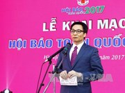 武德儋副总理:着力提高新闻工作者思想政治素质和职业道德水平