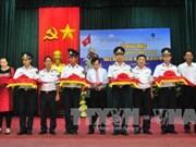 黄沙、长沙归属越南:历史证据和法律依据地图资料展在富国县举行