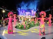 2017年第四届胡志明市奥黛节闭幕  吸引参观者超过7万人