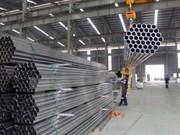 2017年2月越南钢铁出口量环比增长6.6%