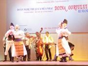 越南与罗马尼亚促进文化艺术交流  加深人民感情