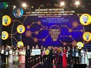 越南大学生创新创业构想比赛全国总决赛暨颁奖仪式在河内举行