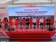 本田(越南)公司建成拥有国际化标准的驾驶培训中心