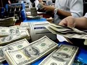 21日越盾兑美元中心汇率保持不变