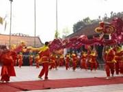 本府城节在奠边省举行