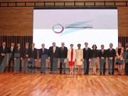 越南出席法语国际日纪念活动