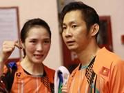 2017年河内Ciputra国际羽毛球锦标赛:阮进明和武氏妆被视为头号种子