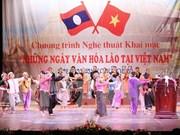 越共中央致电祝贺老挝人民革命党成立62周年