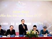 越南首次举办2017年东盟友谊小姐选美大赛