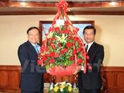 老挝人民革命党始终重视与越南党和人民的特殊团结关系