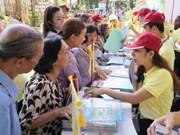 2017年胡志明市旅游节今日开幕