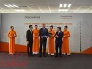 新加坡总理李显龙在胡志明市出席丰树商业中心落成仪式