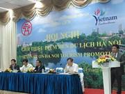 2017年越南国际旅游展针对美国客源市场