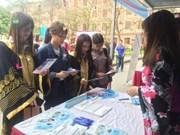 河内市为青年创造更多就业机会