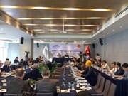 法语国家议会大会议会事务委员会在胡志明市召开会议