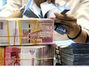 2017年印度尼西亚经济释放可观的信号