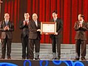 阮春福总理出席广南省重建20周年纪念典礼