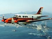 菲律宾接受从日本租借的两架TC-90教练机