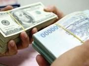 越盾兑美元中心汇率保持不变