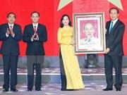 陈大光主席出席宁平省建省25周年纪念