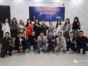 2017年第一届在北京越南留学生才艺大赛总决赛在北京语言大学举行