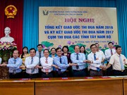 邓氏玉盛:西南部各省需努力做好对工人和农民等的奖励工作