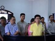 越南得农省法院对陈明利等人行贿受贿案件作出判决
