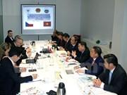 越南嘉莱省呼吁捷克企业加大投资力度