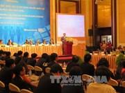 有关致力于可持续发展的教育创新和人力资源建设的亚欧会议正式开幕