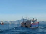"""""""海城 26-BLC""""号船被撞沉事件:沉船位置已确认"""