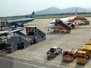 越南內排国际航空港新飞行程序正式启用